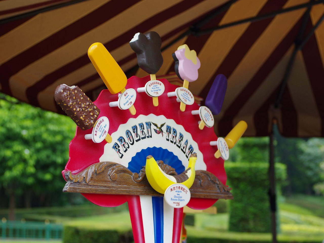 ice-cream-2088878_1280