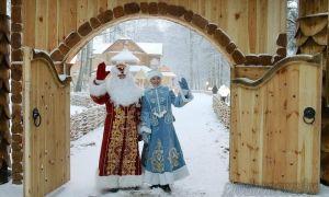 В Белоруссию с детьми
