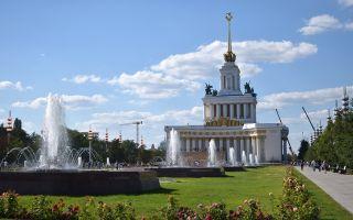 Парки для детей в Москве